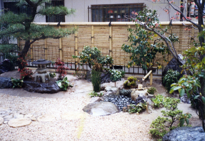 Y邸 庭園