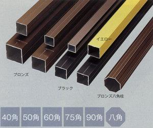 アルミ角柱 各種サイズ